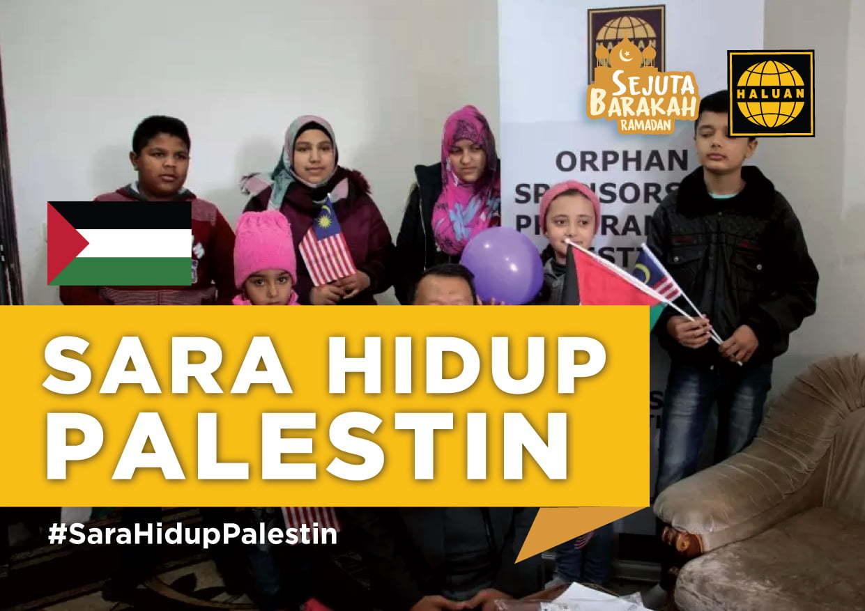 Sara Hidup Palestin