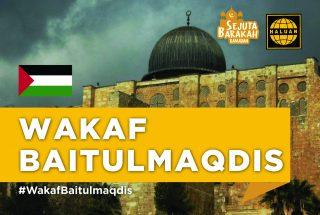 Wakaf Baitulmaqdis