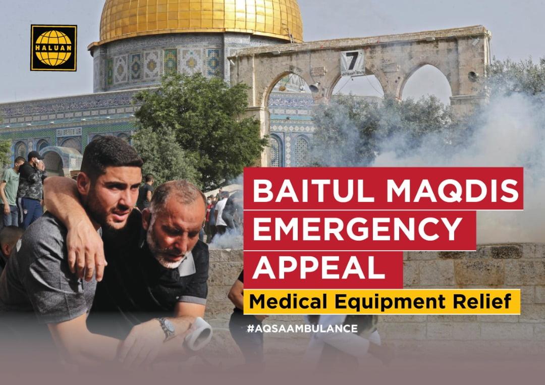 Baitul Maqdis Emergency Appeal