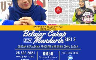 BELAJAR CAKAP MANDARIN (BCM) SIRI 3