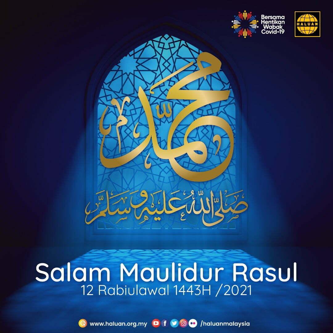 Salam Maulidur Rasul 1443H